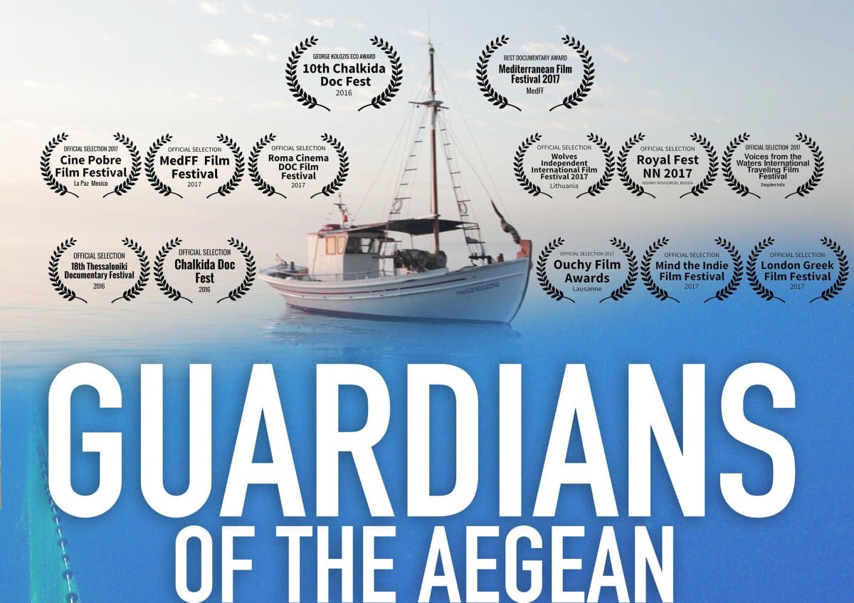 movie poster_guardians_aegean.jpg -  Valef Yachts Chartering - 6487