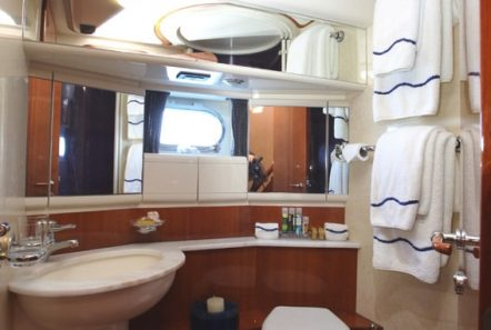 kentavros ii motor yacht wc min -  Valef Yachts Chartering - 1566