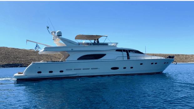 armonia motor yacht exterior profile (2) min -  Valef Yachts Chartering - 1020