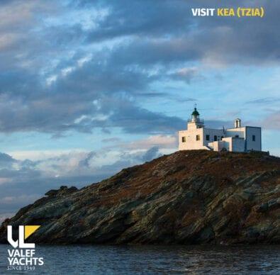Kea island lighthouse at dusk