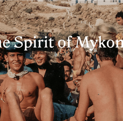 Bohemians in Mykonos in the 60's